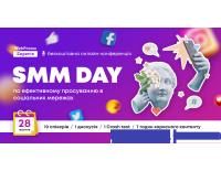 SMM Day 2021