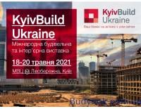 KyivBuild Ukraine 2021