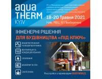 Aquatherm Kyiv