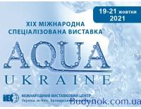 Международный водный форум AQUA UKRAINE – 2021