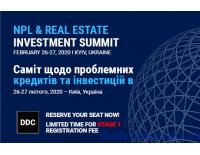 Саммит по проблемным кредитам и инвестициям в недвижимость