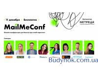 MailMeConf