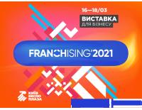 Franchising Expo