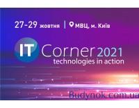 IT-Corner 2021