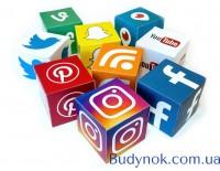 Выигрышные стратегии в социальных сетях в сфере недвижимости в 2020 году