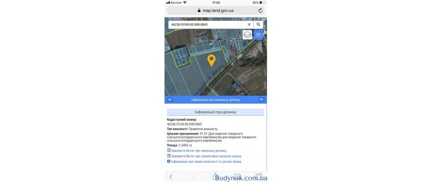 Продаж земельної ділянки в м. Пустомити На вїзді в Наварію