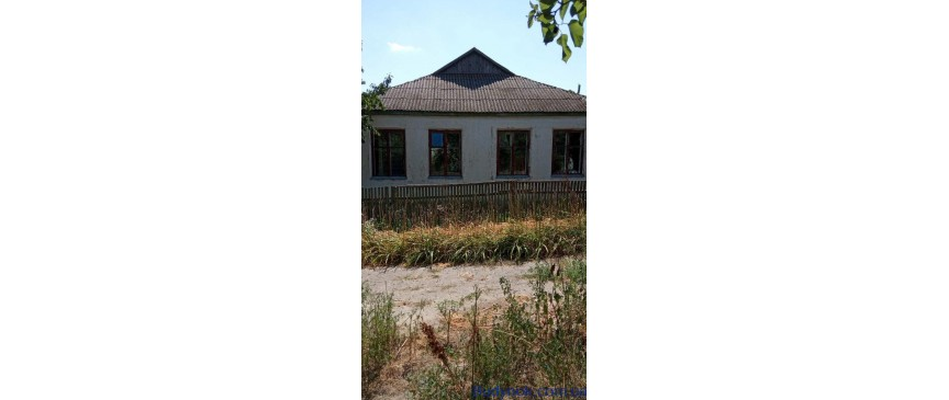 Продам дом с участком в шведско-немецком селе 22.2 сотки, на берегу Каховского водохранилища