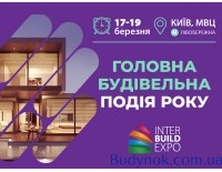 InterBuildExpo– главное строительное событие года