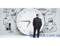 5 советов по тайм-менеджменту