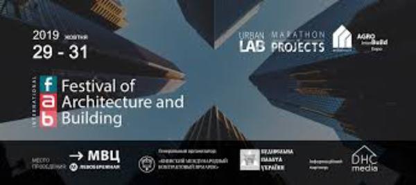 Фестиваль Архитектуры и Строительства