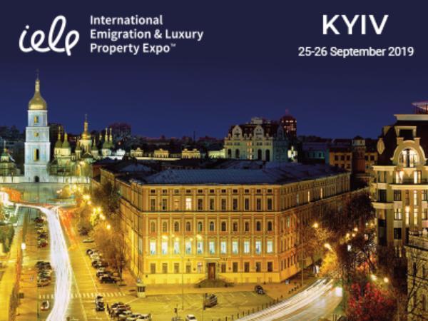 Международная выставка-конференция по элитной недвижимости и иммиграции