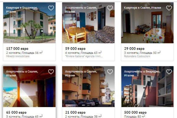 Международные сайты по продаже недвижимости недвижимость в марбельи