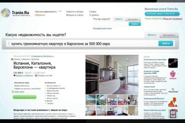 Международные сайты по продаже недвижимости купить однокомнатную квартиру в оаэ