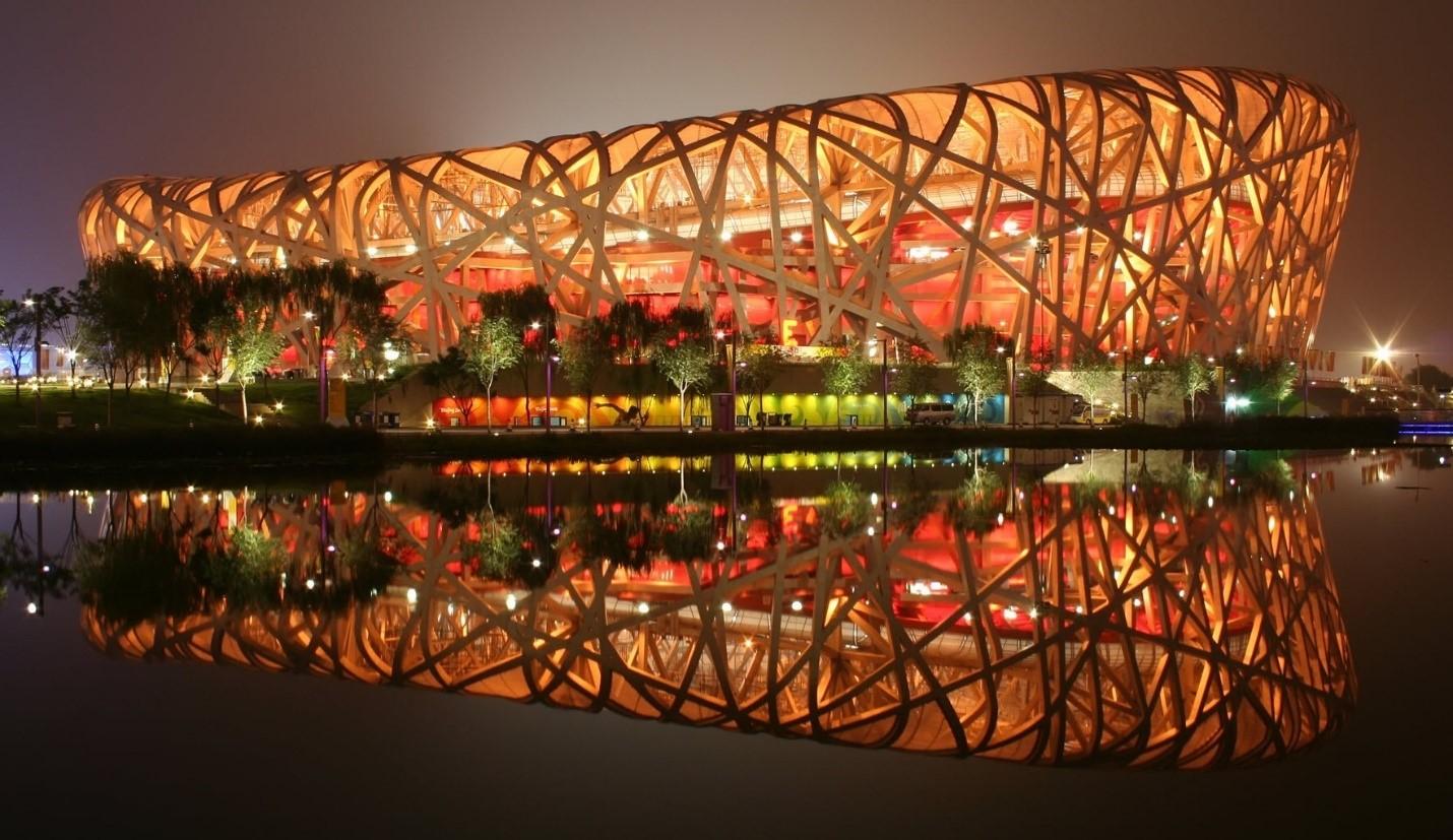 Pekin natsionalnyiy-stadion
