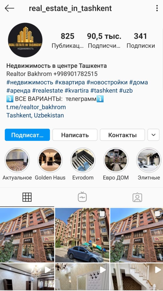 profil-instagram real estate