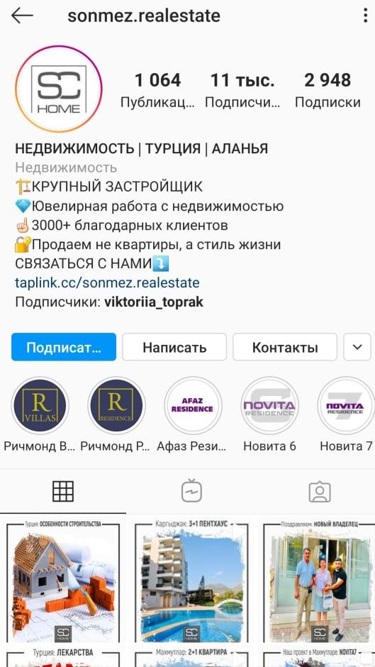 profil-instagram